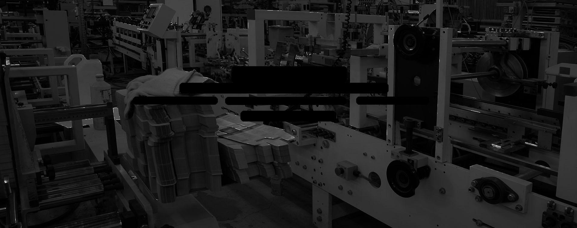 Plastics Manufacturing Plant